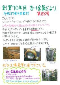 20150930100304-0001